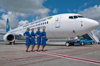Международные Авиалинии Украины устанавливают доплату за распечатку билетов