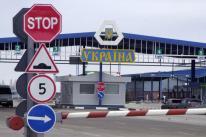 Новые правила пересечения Границы