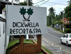 Тур в отель Dickwella Resort 4* 55