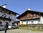 Тур в пансионат Альпийский двор 33