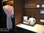 Тур в отель KC Grande Resort 4* 50