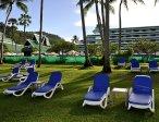 Тур в отель Le Meridien Beach 5* 18