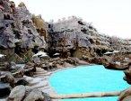 Тур в отель Caves Beach 5* 1