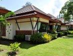 Тур в отель Klong Prao 3*  10