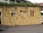 Тур в отель Pullman Pattaya Hotel G 5* 1