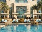Тур в отель Ajman Saray 4* 1