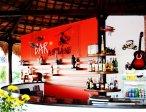 Тур в отель Muine Bay Resort 4* 59