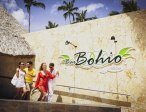 Тур в отель Barcelo Bavaro Beach 5* 33