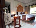 Тур в отель Muine Bay Resort 4* 33