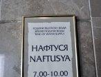 Тур в отель Риксос-Прикарпатье 16