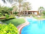 Тур в отель Le Meridien Al Aqah 5* 1