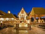 Тур в отель Centara Grand Mirage 5* 21