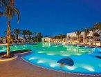 Тур в отель Grecotel Caramel Boutique Resort 5* 28