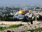 Тур в Израиль: Рош-ха-Шана 5779 год Праздник года! 1