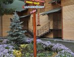 Тур в отель Лаванда Country Club 35
