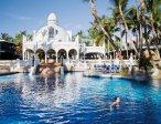 Тур в отель Riu Bambu 5* 1