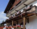 Тур в пансионат Альпийский двор 32