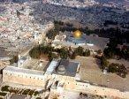 """Тур """"Израиль на """"Рош Ха Шана"""" - еврейский Новый год (с авиа) 27"""