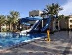Тур в отель Rixos Sharm El Sheikh 5* 13