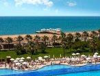 Тур в отель Voyage Belek Golf & SPA 5* 38