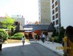 Тур в отель Kaliakra 4* 12