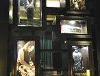 Тур в отель Hard Rock 5* 8