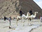 Египет 1