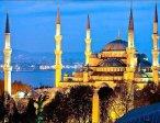 Турция 24