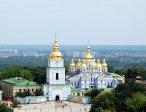 Украина 28