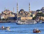 Турция 32