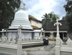 Шри-Ланка 60