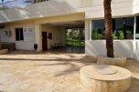 Hilton Taba 5* (Таба) 63