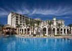 Stella Di Mare Beach Hotel & SPA 5* (Шарм-Эль-Шейх) 24