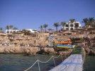 Sharm Plaza 5* (Шарм-Эль-Шейх) 2