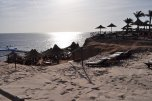 Dessole Pyramisa Resort 5* (Шарм-Эль-Шейх) 5