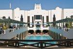 Sharm Plaza 5* (Шарм-Эль-Шейх) 3