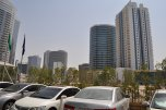 Auris First Central 4* (Дубай) 15
