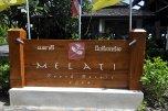 Melati Beach Resort 5* (Самуи) 1