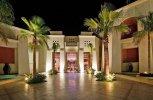 Grand Rotana Resort & Spa 5* (Шарм-Эль-Шейх) 1