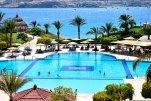 Movenpick Sharm El Sheikh 5* (Шарм-Эль-Шейх) 13