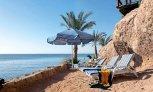 Maritim Jolie Ville Golf & Resort 5* (Шарм-Эль-Шейх) 9