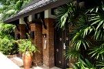 Melati Beach Resort 5* (Самуи) 17