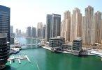 The Address Dubai Marina 5* (Дубай) 5
