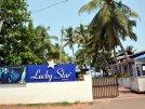 Lucky Star Beach Hotel 3* (Колва) 1