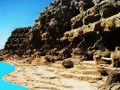 Caves Beach Resort 5* (Хургада) 15