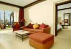 Grand Rotana Resort & Spa 5* (Шарм-Эль-Шейх) 28