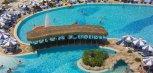 Sentido Letoonia Golf Resort 5* (Белек) 40
