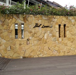 Pullman Pattaya Hotel G 5* (Паттайя)