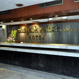 Bangkok Palace 3* (Бангкок)