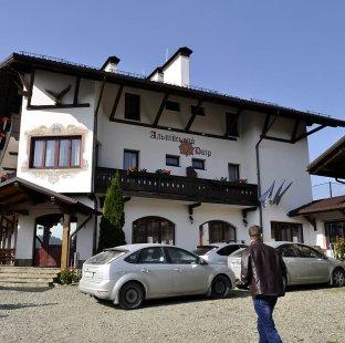 Альпийский двор (Славское)